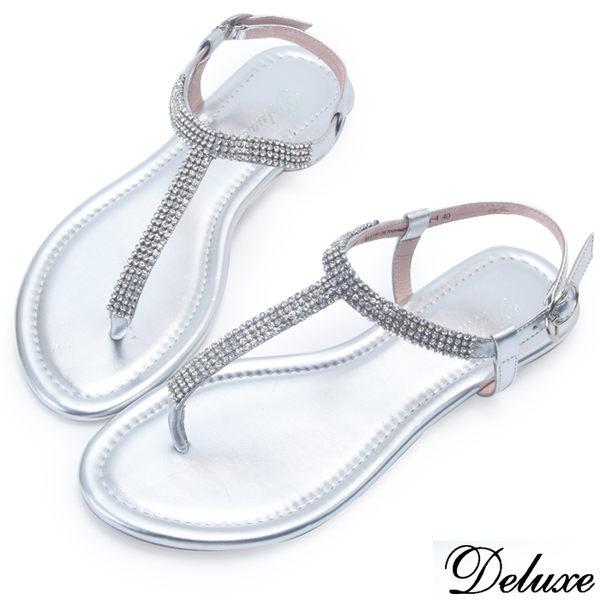 【Deluxe】全真皮水鑽T字夾腳涼鞋(銀)