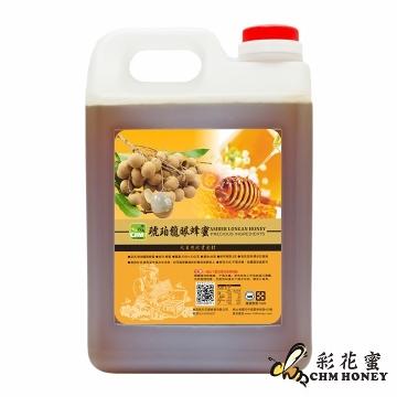 【南紡購物中心】《彩花蜜》琥珀龍眼蜂蜜3000g