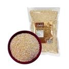 高纖燕麥麩皮 健康節目推薦 燕麥 低GI 生酮飲食 168飲食 飽足感