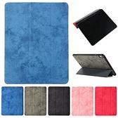 蘋果 iPad Pro 11 2018 絨布平板皮套 支架 平板保護套 三折式 皮套