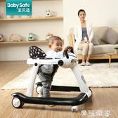 學步車多功能防側翻6/7-18個月嬰兒男寶寶手推可坐女孩兒童幼兒車 igo全館免運