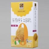 『烘焙客』無糖餅乾-五穀 (純素)