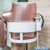 韓國dehub吸盤衛生間浴室吸壁式吹風機架子 LY2751『愛尚生活館』