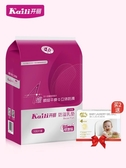 伊人 防溢乳墊哺乳期喂奶防溢乳溢乳墊奶貼