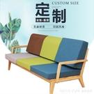 訂製亞麻坐墊高密度海綿墊沙發坐墊靠背飄窗...