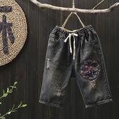 夏季牛仔五分褲女復古刺繡貼布松緊腰寬鬆牛仔中褲破洞短褲