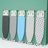 家用燙衣板家用折疊熨衣服架多功能臺式加大號落地加粗穩固熨衣板