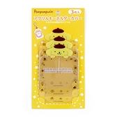 小禮堂 布丁狗 造型透明吊飾保護套組 鑰匙收納套 鑰匙圈套 (3入 黃 演唱會粉絲收納) 4550337-00204