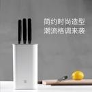 刀架萬用刀架 廚房刀具多功能置物架家用收納架塑料刀座『橙子精品』