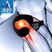 冰紗可調護膝 Germdian鈦鍺能量護具