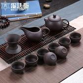 陶瓷整套功夫茶具茶杯茶壺茶道泡茶套裝家用 魔法街