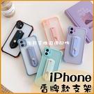 盾牌支架|蘋果 Xs Max XR SE2 i8 i7 iPhone 6sPlus 磨砂防指紋 四角防摔 保護套 軟殼 手機殼