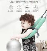 寶寶學步帶嬰幼兒學走路神器牽引繩嬰兒護腰型防摔輔助簡易款學行 新北購物城