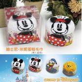 正版授權*迪士尼-米妮蛋糕毛巾 (單入盒裝) 【台灣毛巾專賣* 歐米亞】