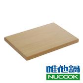 【VitaCraft 唯他鍋】NuCook 台灣製柚木天然原木砧板 中