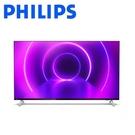 【飛利浦PHILIPS】 70型4K UHD LED 顯示器70PUH8255