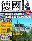 (二手書)德國玩全指南11'-12'版