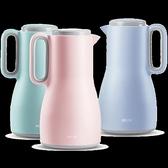 暖水壺 物生物歐式保溫水壺保溫瓶家用大容量熱水瓶暖水壺開水壺 暖心生活館