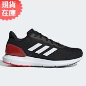 ★現貨在庫★ Adidas COSMIC 2 男鞋 慢跑 休閒 輕量 透氣 黑 紅 【運動世界】EE8180
