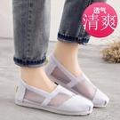 夏季漁夫鞋女新款時尚新一腳蹬舒適夏女士休閒布鞋懶人透氣女鞋子  一米陽光