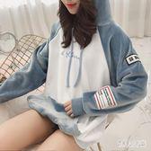 金絲絨衛衣女2019新款韓版冬季連帽加絨加厚外套寬鬆衛衣女 qw2349『俏美人大尺碼』