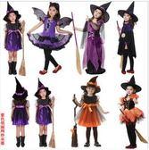 萬聖節服裝歐美兒童演出服 小惡魔 cosplay服裝 童裝女童 巫婆 巫師 表演服