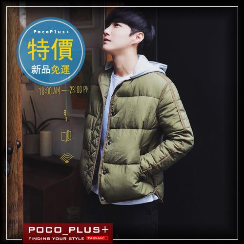 PocoPlus 冬季外套男士棉衣男棉服2016新款青年短款韓版連帽冬裝加厚棉潮   C350