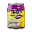(加贈4罐) 金補體素 鉻100 均衡營養配方 237ml*24入/箱【媽媽藥妝】不甜