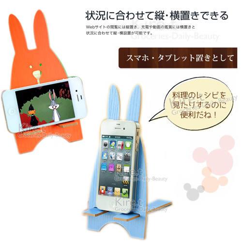 kiret 創意手機座 可愛兔子 手機架-手機支架