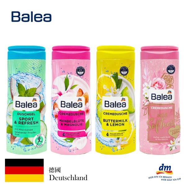 德國 Balea 香氛保濕沐浴乳 300ml  款式可選【PQ 美妝】