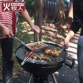 烤爐火牧人庭院別墅戶外燒烤爐5人以上家用木炭燜烤肉美式燒烤架圓形 igo摩可美家