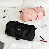 旅行包  旅行包袋行李包大容量輕便單肩手提男女短途出差運動健身包韓版潮