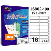 彩之舞 U6802-100 進口3合1白色標籤 2x8/16格圓角(99*34mm) - 100張/盒
