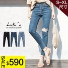 LULUS特價-Y類韓組-單膝刷破牛仔窄管長褲S-XL-3色【04011096】