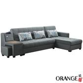 【采桔家居】婓利 時尚灰提花布L型機能性沙發/沙發床組合(展開式設計+附贈小椅凳)