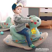 搖搖馬帶音樂塑料加厚大號1-2周歲生日禮物玩具木馬 兒童搖馬igo