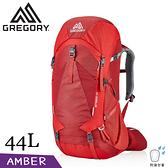 【GREGORY 美國 女 44L AMBER登山背包《火鶴紅》】126868/專業健行背包/後背包/旅遊