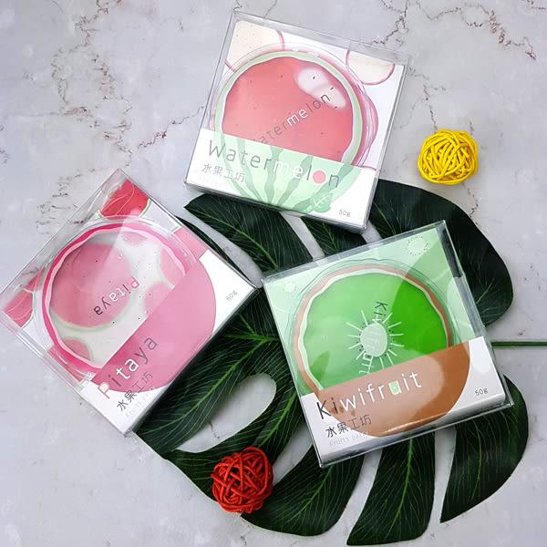 【Miss Sugar】【隨機出貨】冰涼水果冷凍冰袋可愛迷你防爆橡膠袋