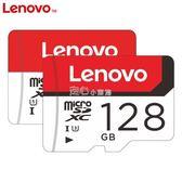 記憶卡原裝TF儲存卡MicroSD記憶卡16G安卓手機單反相機通 『獨家』流行館
