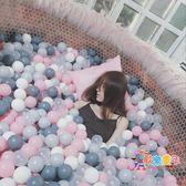 啟啟海洋球兒童塑料小球嬰兒彈力泡泡球玩具室內波波球寶寶彩色球 XW