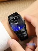 男士手錶 男士防水鎢鋼色時尚商務大氣潮男錶學生男款非機械錶腕錶【快速出貨】