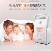 220V 烘干機家用速干衣嬰兒寶寶小型暖被哄干衣服烘鞋  LN3139【東京衣社】