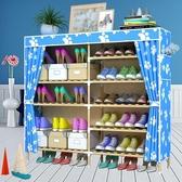 ▶鞋架多層簡易實木牛津布收納防塵組裝雙排現代經濟型宿舍鞋柜