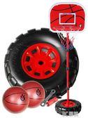 輪胎式 戶外室內運動籃球架 兒童投籃框可升降球類寶寶家用藍球架igo 3c優購