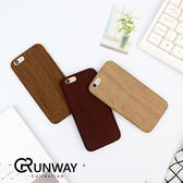【R】木紋 超薄 全包軟殼 iphone 8 i7Plus 5.5吋 手機殼 木質軟殼保護套