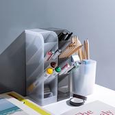 文具筒 收納盒 收納筒 無印風 筆筒 斜插式 化妝品架 日式 透明磨砂收納盒(小)【R014】生活家精品