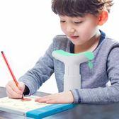 益視寶寫字矯正器小孩兒童寫字姿勢坐姿矯正器視力保護器護眼架預防寫字低頭