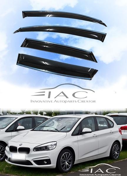 BMW 2 Series Active Tourer 台製高級鍍鉻晴雨窗