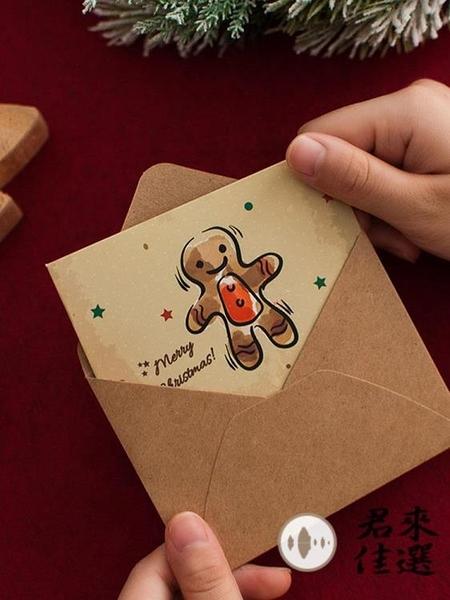 賀卡節日小卡片創意定制祝福感謝感恩可手寫字新年【君來佳選】