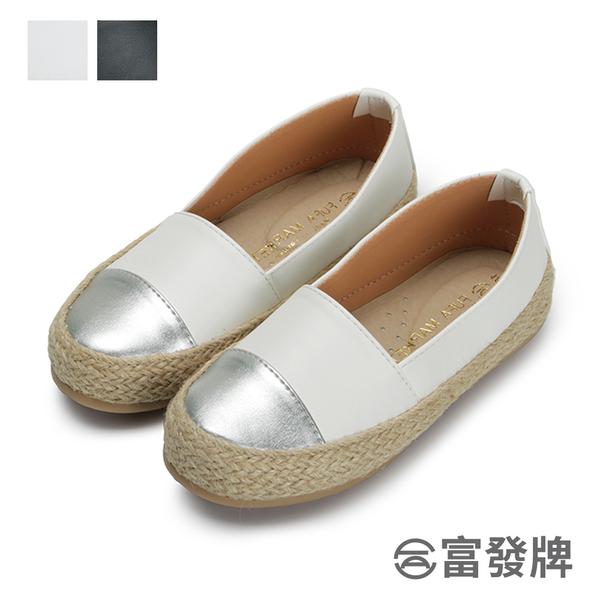 【富發牌】金屬拼接草編兒童懶人鞋-黑/白  33BA92